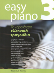 Collection for piano 3