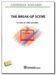 The break-up scene