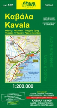 Kavala road - tourist map (1:200.000)
