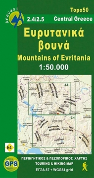 Mountains of Evritania hiking - trekking map (1: 50,000)