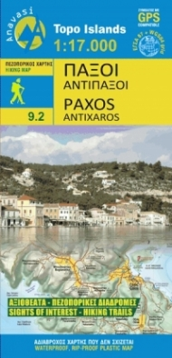 Paxoi - Antipaxoi [9.2] hiking map (1:17.000)