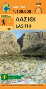 Lasithi [92] road map (1:100.000)