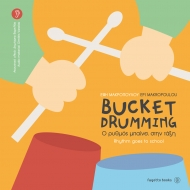 Bucket Drumming (ebook)
