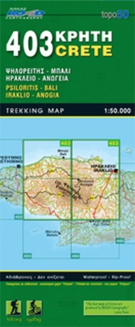 Crete Psiloritis - Iraklio hiking map (1: 50.000)