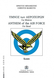 Anthem fo Air Force