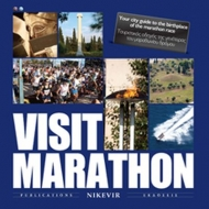 Visit Marathon, travel guide