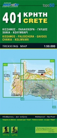 Crete Kissamos - Chania hiking map (1:50.000)