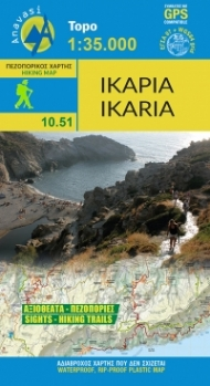 Ikaria [10.51] hiking map (1:35.000)