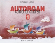Autorgan school for children 1
