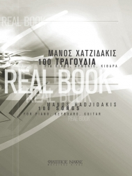 100 songs - real book