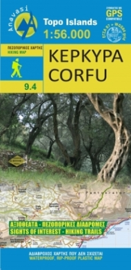 Corfu, hiking map [9.4] (1:56.000)