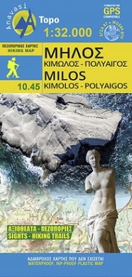 Milos-Kimolos-Polyvos [10.45] hiking map (1:32.000)