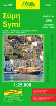 Symi road - hiking map (1:25.000)