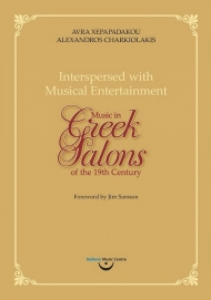 Music in Greek Salons of the 19th Century