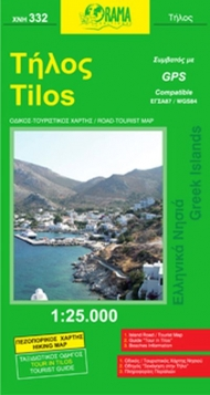 Tilos road - hiking map (1:25.000)