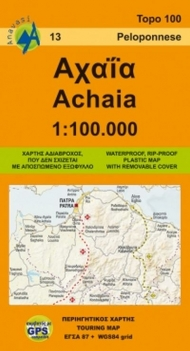 Achaia [13] hiking map (1:100.000)