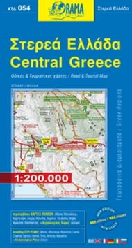 Central Greece road - tourist map (1:200.000)