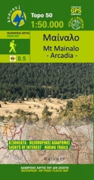 Mainalo - Arcadia [8.5] hiking map (1:50.000)