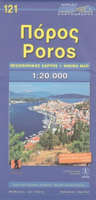 Poros hiking map