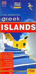 The beautiful greek islands,