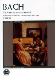Bach three-part inventions