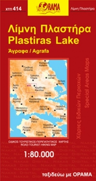 Plastiras Lake road - travel - trekking map (1:80.000)