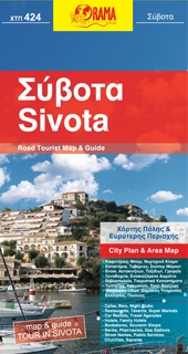 Sivota, road - tourist map and guide (1:6.000)