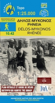 Delos-Mykonos-Rheneia [10.42] hiking map (1:25.000)