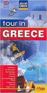 A panoramic tour in Greece,