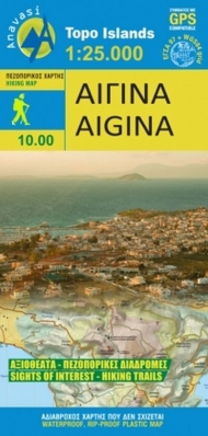 Aigina [10.00] hiking map (1:25.000)