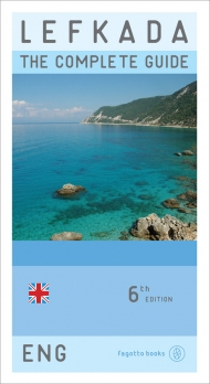 Lefkada the complete guide (αγγλικά)