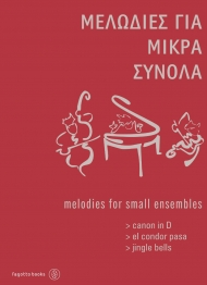 Melodies for small ensembles