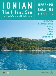 Ionian, the inland sea: Meganisi, Kalamos, Kastos (αγγλικά)