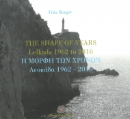 The shape of years Lefkada 1962-2016