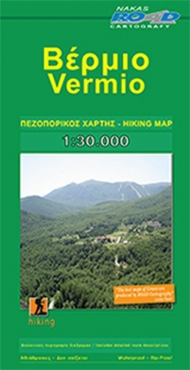 Vermio hiking map (1:30.000)