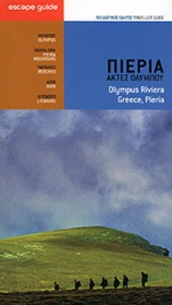 Pieria ''escape guide'' travel guide