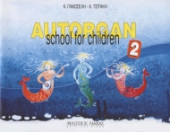 Autorgan school for children 2