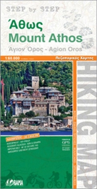 Mt Athos hiking map