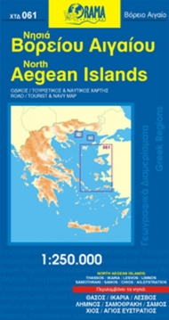 North Aegean Islands road - tourist map (1:250.000)