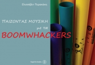 Playing music with boomwhackers