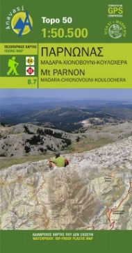 Parnonas [8.7] hiking map (1:50.500)