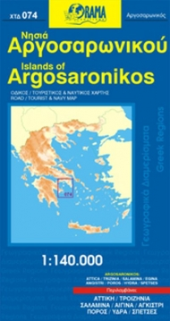 Islands of Argosaronikos road - tourist map (1:140.000)