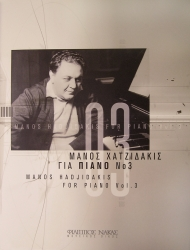 Hadjidakis Manos for piano 3