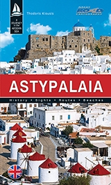 Astypalea, travel guide (eng)