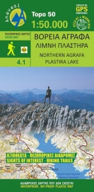 Northen Agrafa - Lake PLastira [4.1] hiking map (1:50000)