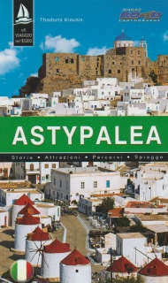 Astypalea, travel guide (ita)