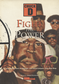Chuck D - Fight the Power