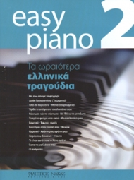 Collection for piano 2