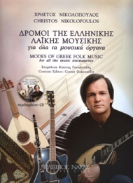 Modes of Greek folk music
