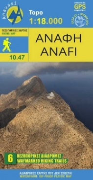 Anafi [10.47] hiking map (1:18.000)